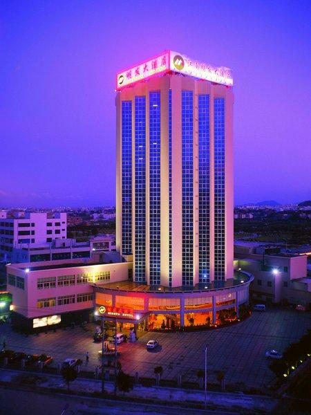 Mingfa Hotel Quanzhou Over view