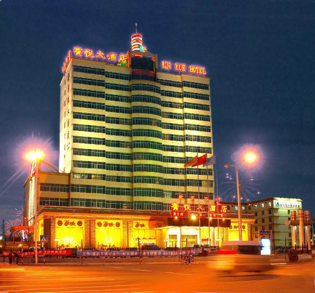 Bin Yue Hotel Over view