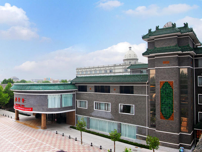 Huibinyuan Hotel Over view