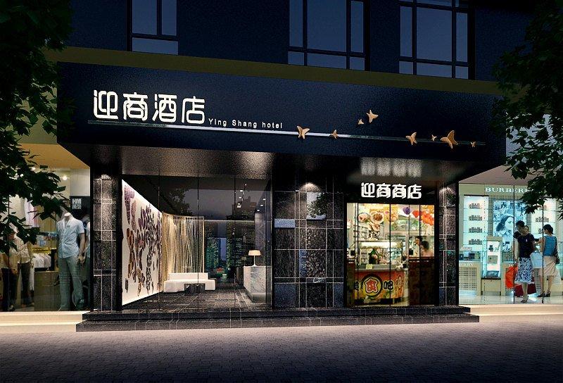 迎商酒店(广州西门口地铁站店)外观