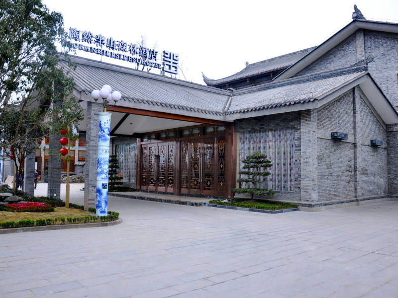 Taoran Mid Forest Hotel Chongqing Over view