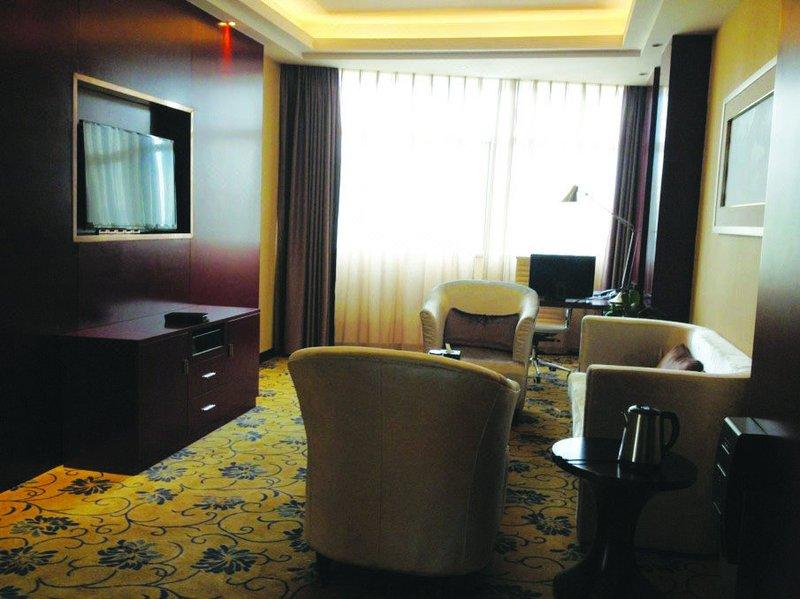 Ramada Plaza Shaowu Room Type