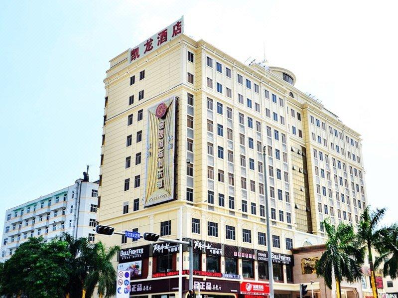 Shenzhen Kai Long International Hotel Over view