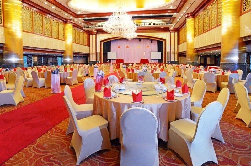 New Century Hotel Guangzhou meeting room
