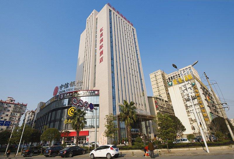 长沙红星国际酒店