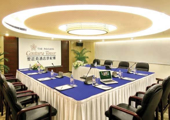 Pavilion Hotel Century Tower Shenzhen meeting room