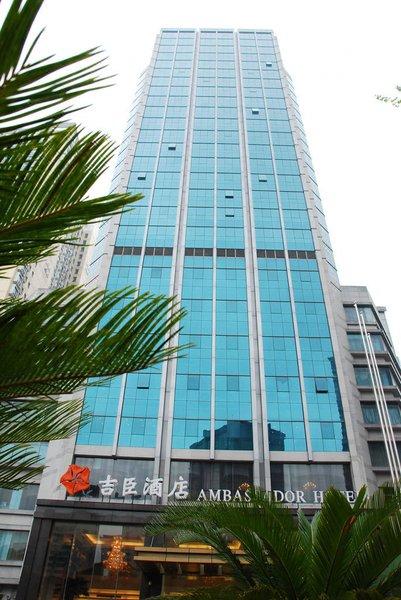 上海吉臣酒店酒店外观