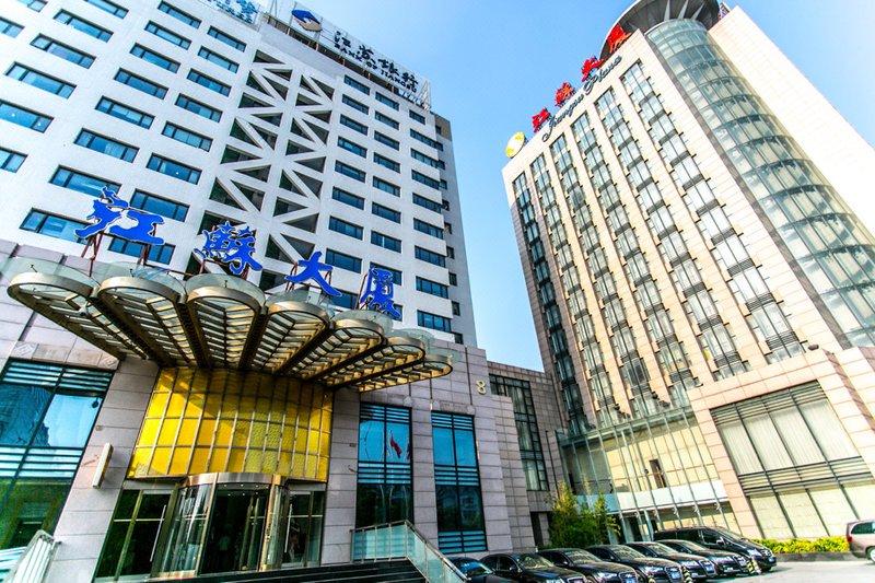北京江苏大厦酒店外观