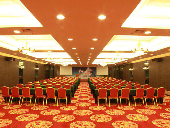 New Gloria Garden Plaza Hotel meeting room