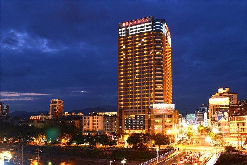 Ramada Longzhou Hotel Over view