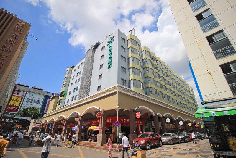 Shenzhen  Shanshui Trends Hotel (Shenzhen Huaqiangbei) Over view