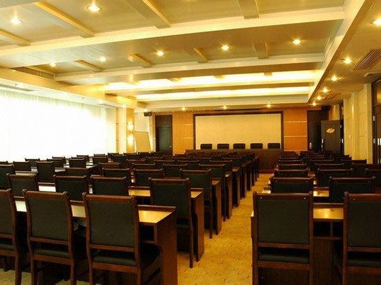 Guangtian Hotel Guangzhou meeting room