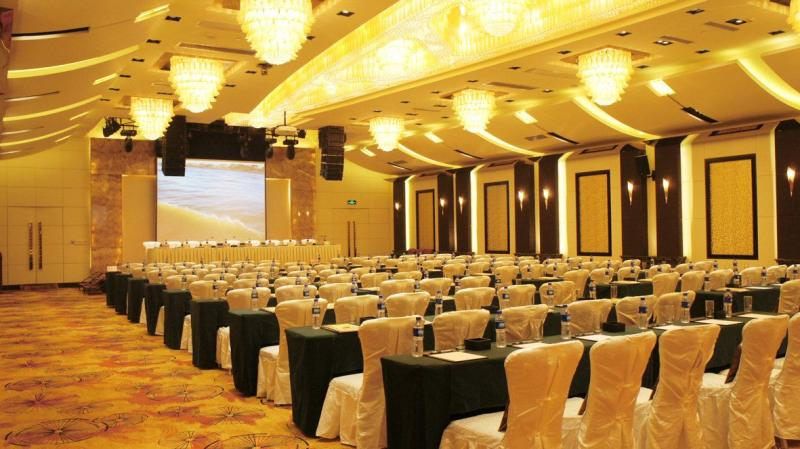 Zhaorui International Hotel Wuhan meeting room