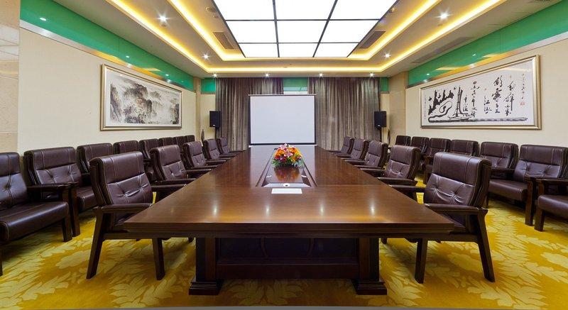 Haili Garden Hotel Guangzhou meeting room