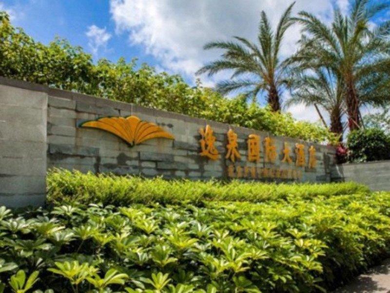 Espring Hotel Guangzhou Over view