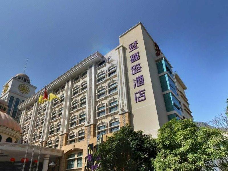 Dayhello Hotel Shenzhen Over view