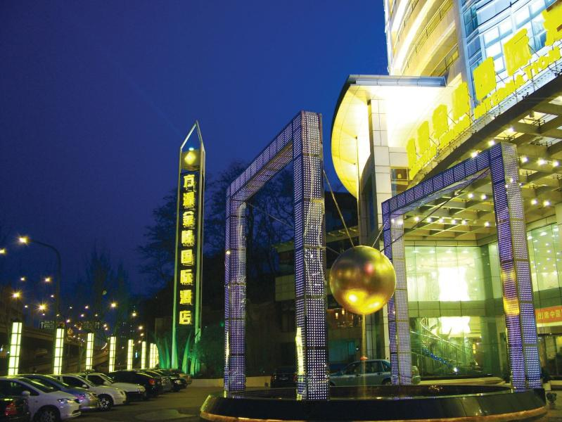 南京方源金陵国际酒店酒店外观