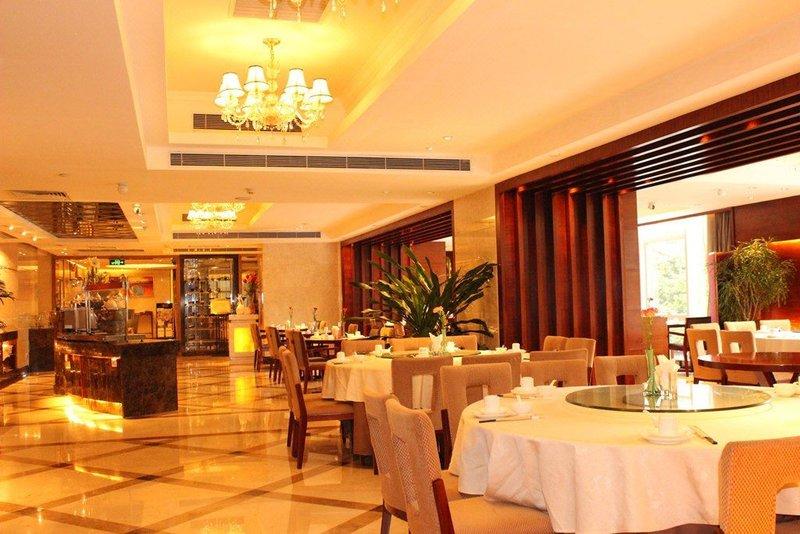 Leeden Hotel Guangzhou Restaurant