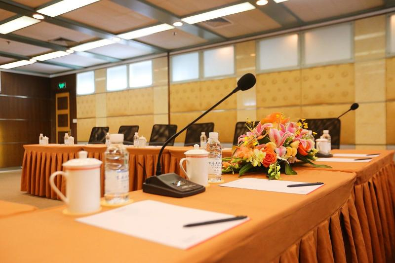 Baoan Hotel Shanghai meeting room