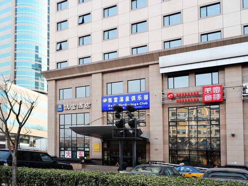 北京凯富酒店酒店外观