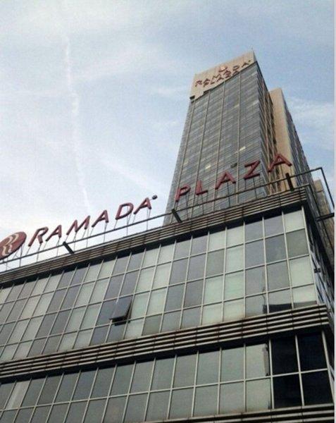 Ramada Plaza Hangzhou Riverside Over view