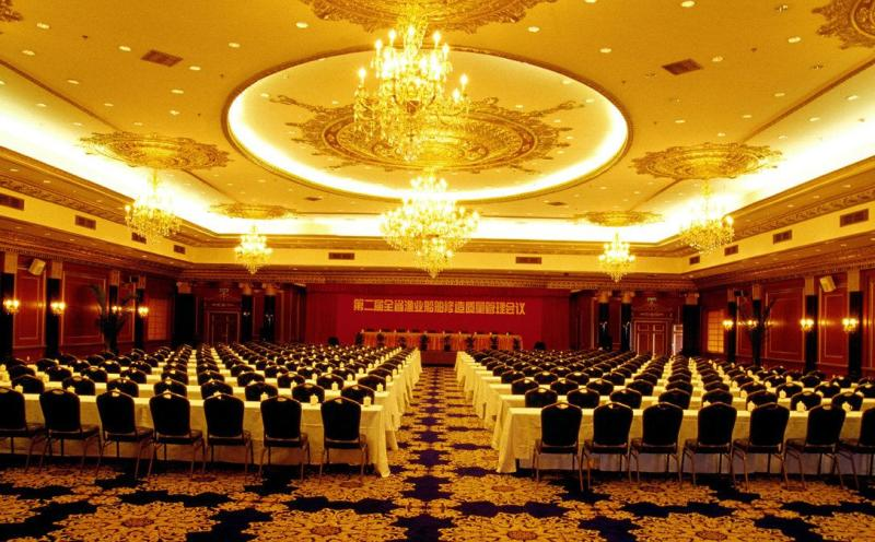 Golden Port Hotel Ningbo meeting room