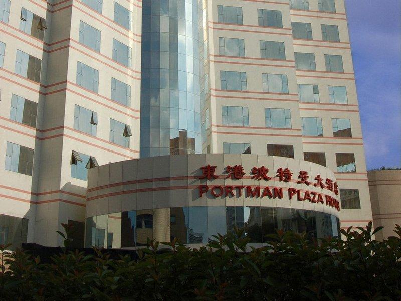 Portman Plaza Hotel Ningbo Over view