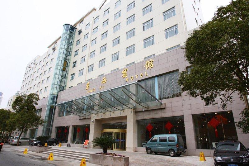 Jingxi Hotel Over view