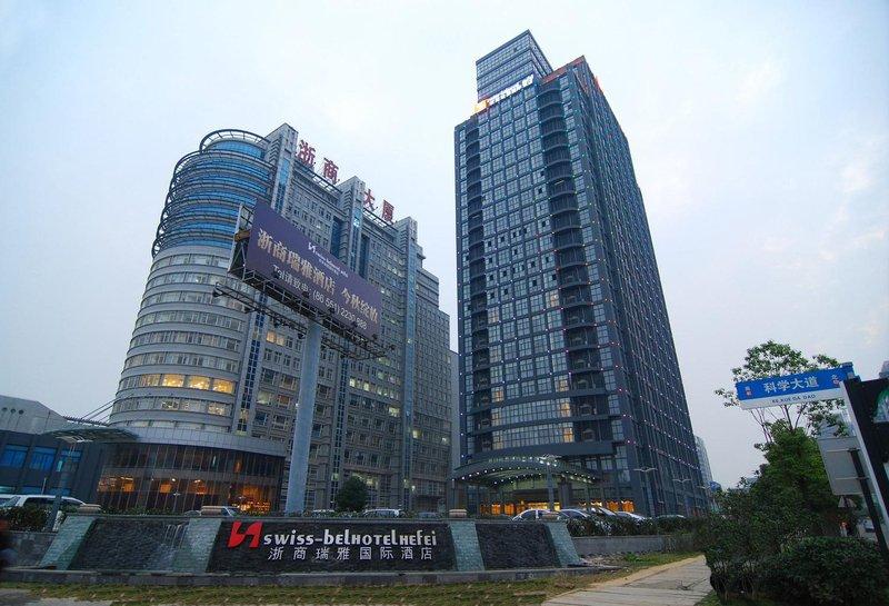 合肥浙商瑞雅国际酒店外观