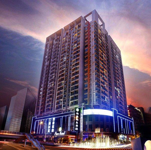 柏高酒店(广州珠江新城赛马场店)外景图