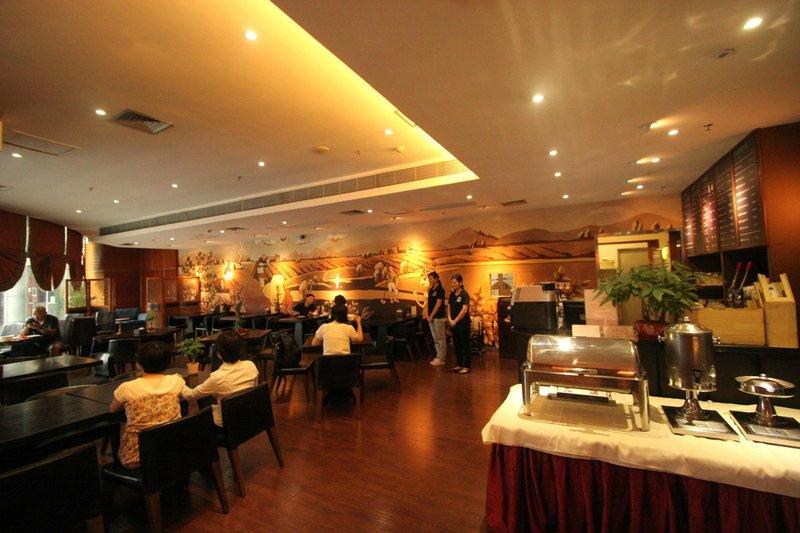 Commatel Hotel Guangzhou Restaurant