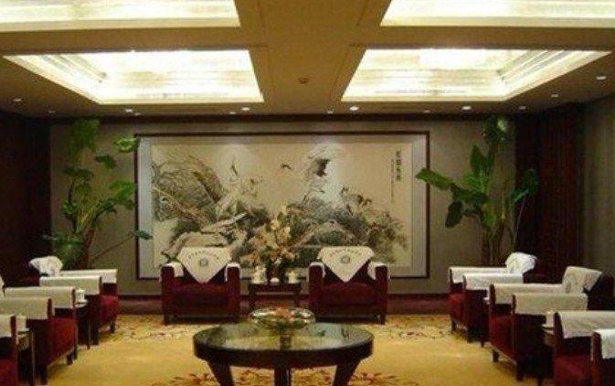 南京国际会议大酒店会议室