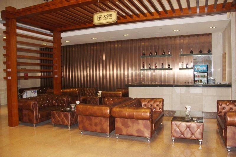Shenzhen Wanhua International Hotel Leisure room