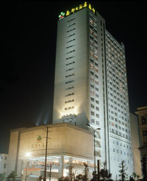 Xindu Hotel Over view