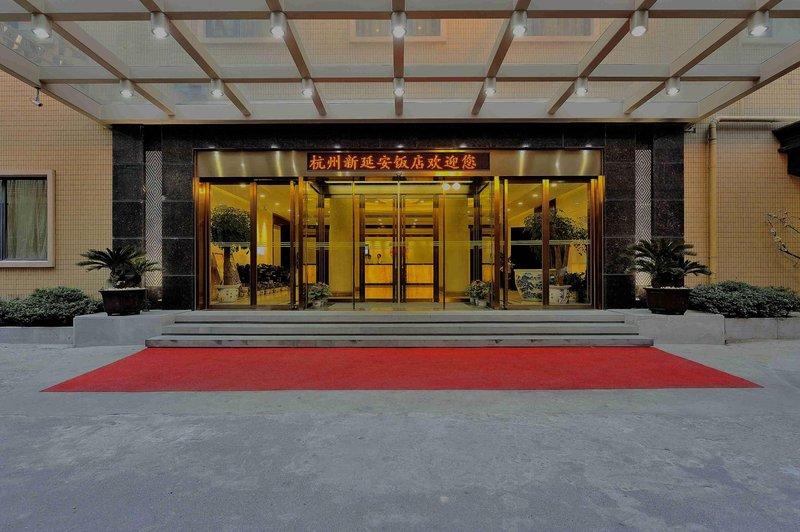 杭州凤起路酒店_杭州新延安饭店-欢迎您