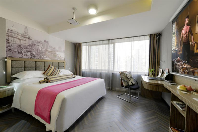 Mehood Hotel (Shanghai Changshou Road) Room Type