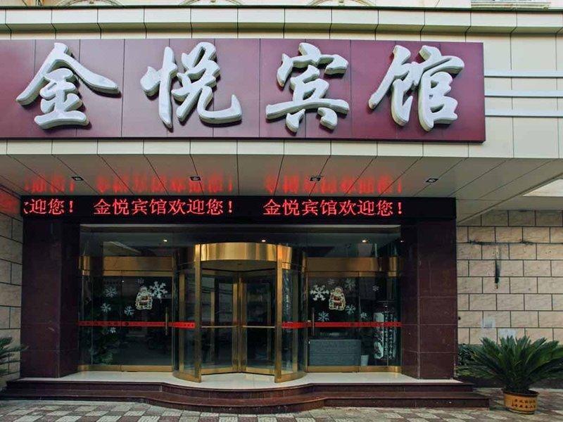 Jin Yue hotel Nanchang Over view
