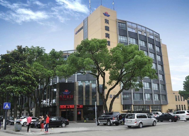 宁波东鹰宾馆