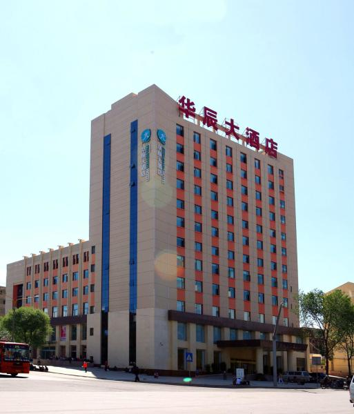 Huachen Hotel Over view