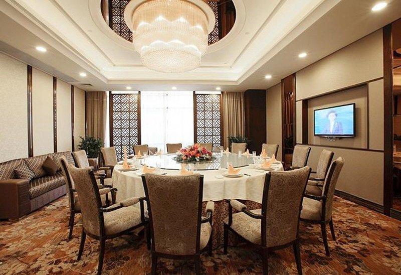 Foshan Hengfu Starworld Hotel Restaurant