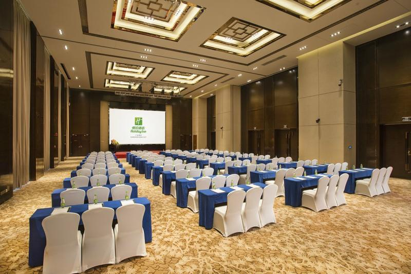 Holiday Inn Guangzhou Science City meeting room