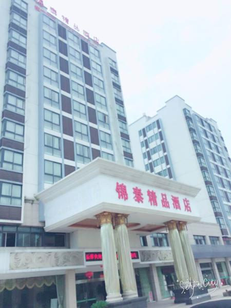 Jintai Boutique Hotel Over view