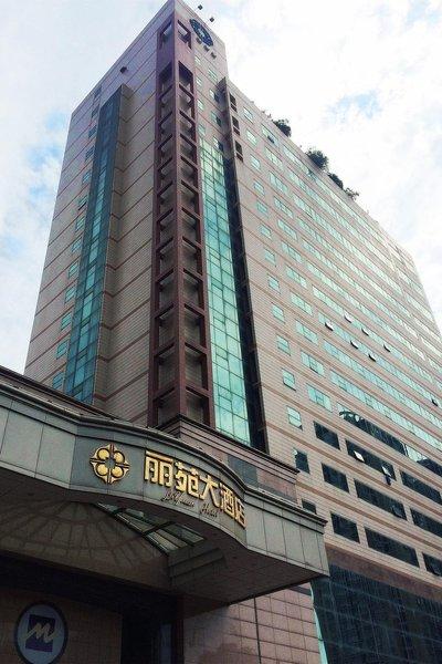 重庆丽苑大酒店酒店外观