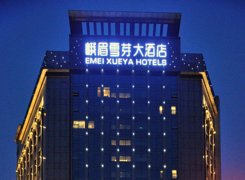 Emei Xueya Hotel Over view