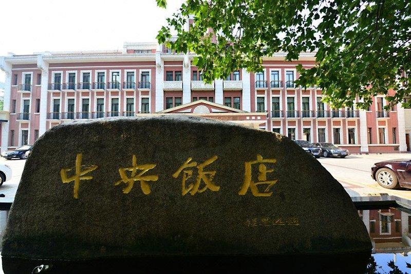 Nanjing Zhongyang Hotel Over view