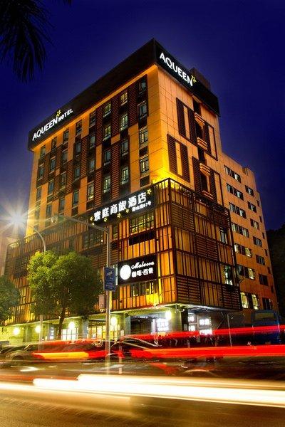 珠海寰庭精品酒店