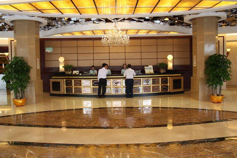 Guangzhou Haishan Hotel Hotel public area