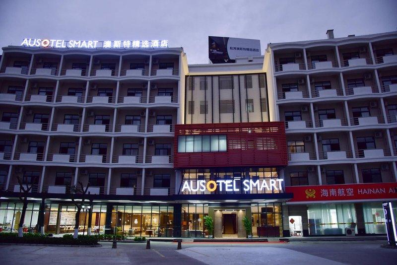 广州白云机场航湾澳斯特精选酒店外观
