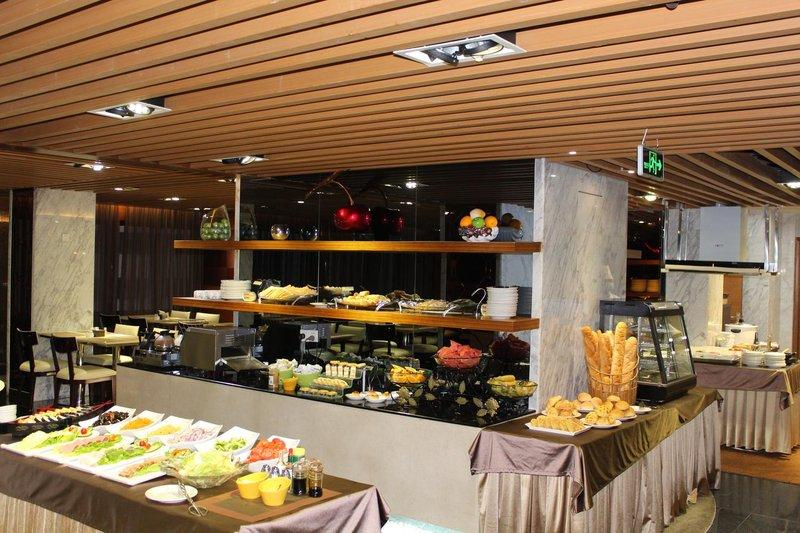 Easun Guotai Hotel Guangzhou Restaurant