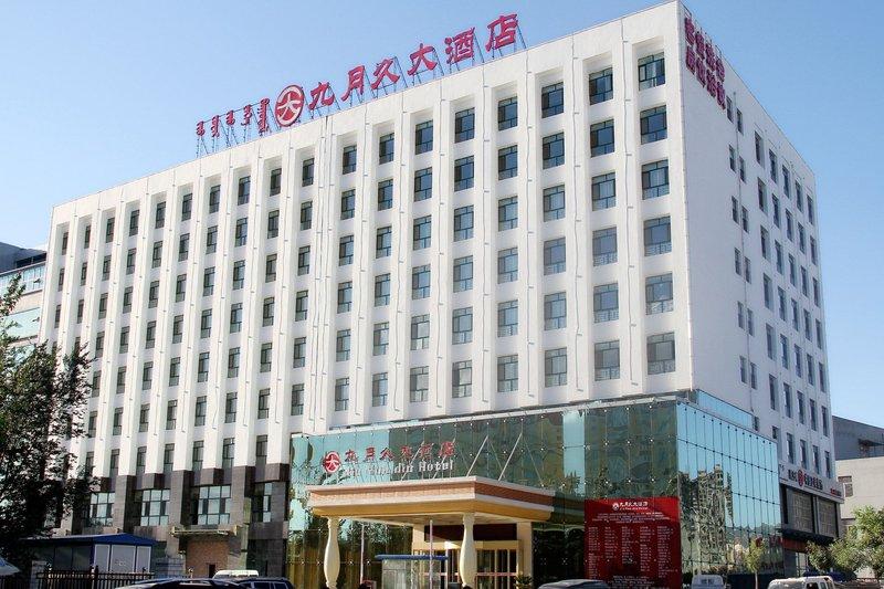 Jiuyuejiu Hotel Over view